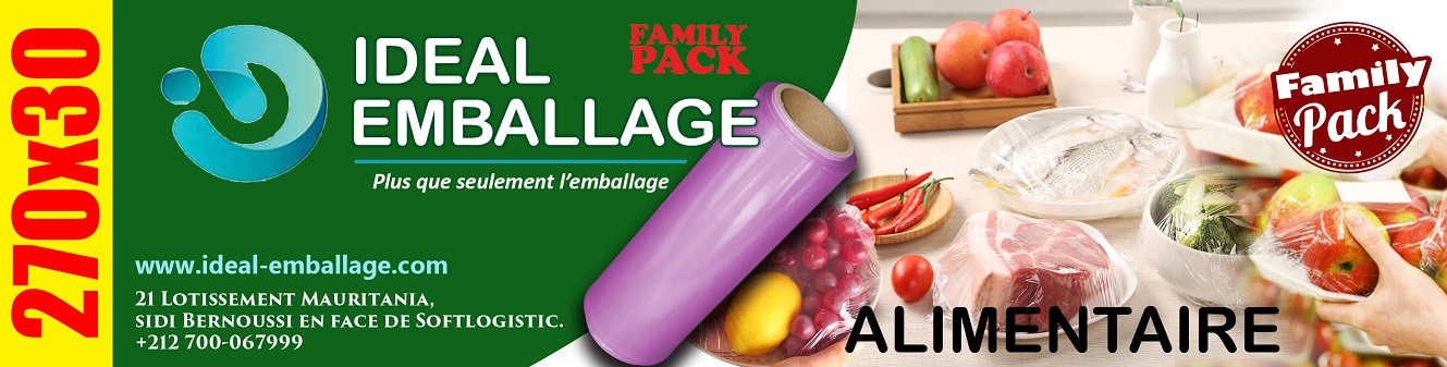 family pack-cover